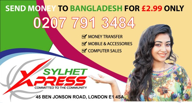 Sylhet Express